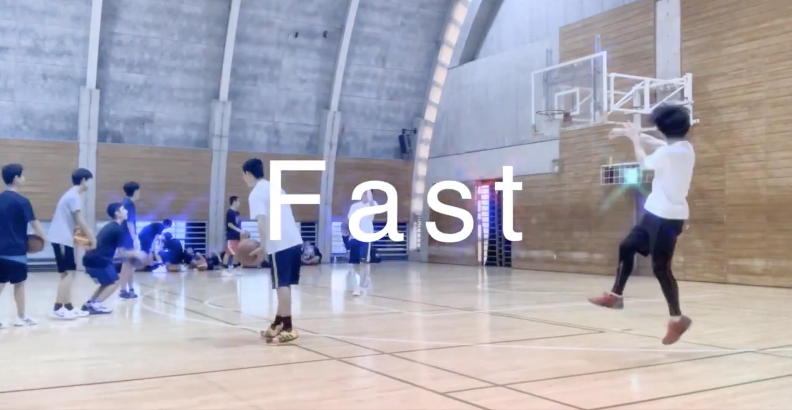 バスケで遊ぶ【ムービングスリーポイントシュート】